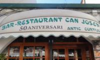 CanJosepAnticCortijo_00